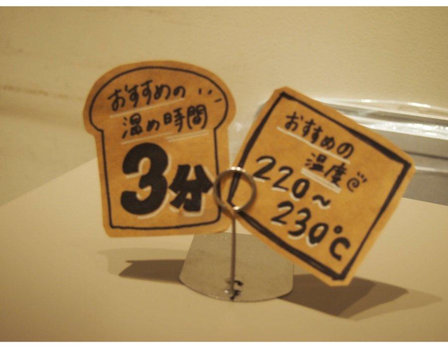 トースター02.jfif.jpg